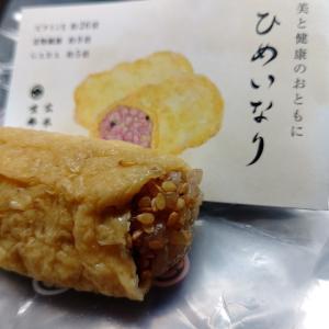 【PR】京都駅の地下街、ポルタにできた新エリア!ポルタキッチンの内覧会に呼ばれました①