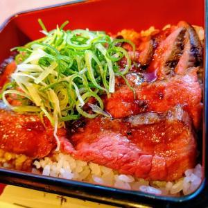 【嵐山】日本庭園を臨みながらいただく和牛のステーキ重は至福の味☆嵐山喜重郎