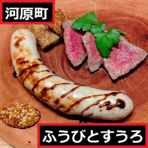【河原町】京都の人気焼肉店、益市さんプロデュースの肉バルで肉を楽しむ☆ふうびとすうろ
