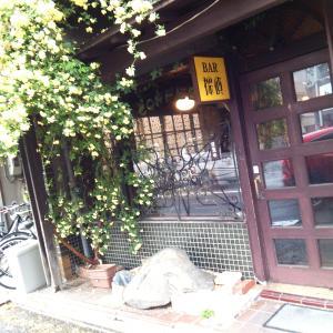 【元田中】☆雰囲気良い隠れ家喫茶でSNS映えな春のスイーツを堪能☆喫茶探偵☆