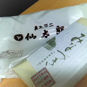 【烏丸】☆日本一美味しい?!夏越しの祓はこのお店で水無月をいただきました☆仙太郎☆