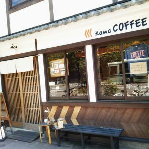 【御所南】♪川でなく革?!不思議なカフェで美しいクリームソーダを♪カワコーヒー♪