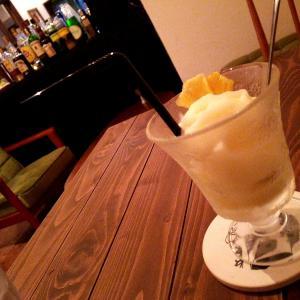 【五条】☆フルーツシロップを使った夏限定ドリンク?がこの夏オススメ☆ブルームコーヒー