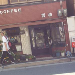 【烏丸】☆地元民の集まる不定期営業の昔ながらの老舗喫茶店☆COFFEE雲仙☆