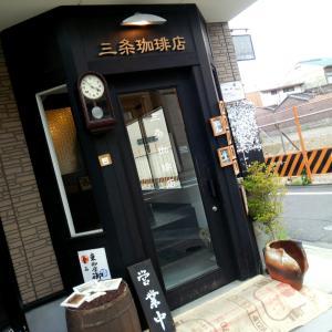 【三条大橋】♪その場で作る珈琲ジュレは待つ時間も楽しむ大人スイーツ♪三条珈琲店♪
