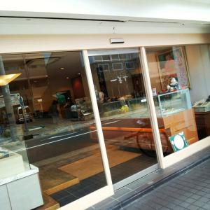 【茶山】♪独創的な和洋のお菓子がショーケースを彩る和洋菓子店♪一善や 京都店♪