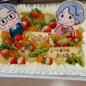 ふれあい稲田2 敬老ケーキ