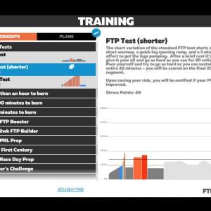 2020年シーズン始動はFTP TESTから