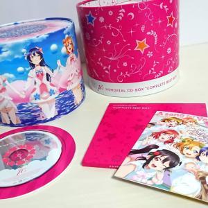 ラブライブ!μ's『A song for You! You? You!!』CDと店舗特典歌詞カードを「Complete BEST BOX」に収納してみた!