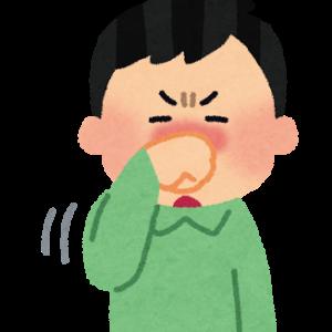 副鼻腔炎?