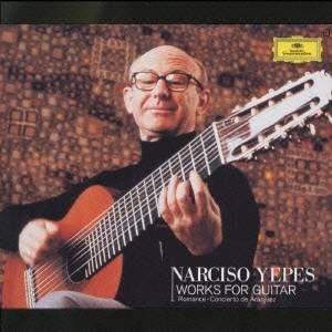 パチンコの日とナルシソ・イエペス