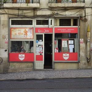 リスボン バイロアルト地区 'Casa da Índia'~ローカルに愛される安くて美味しいポルトガル料理レストラン May.'19