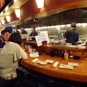 京都 串八 四条烏丸店/京都で一番安くて美味しい串かつチェーン店 訪問記 Jun.'19