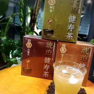 糖質には琥珀健寿茶の烏龍茶♪