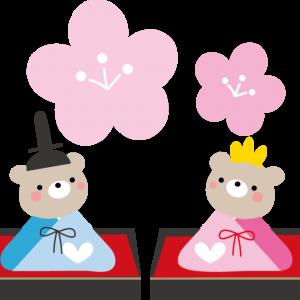 【web内覧会】ピンクの和室でひな祭り