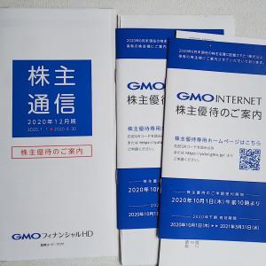 感じ悪い対応の GMOクリック証券と縁を切った
