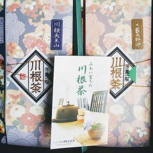 読書の秋  昭文社