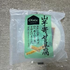 Oisixの豆腐