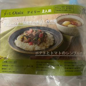 気温が下がったので朝ご飯にスープ