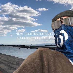 コロナ禍 釣りメーカーのフェイスカバーをおすすめする意外な理由