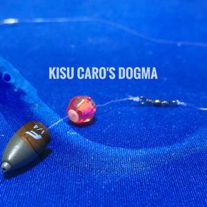 新キス釣り【キスキャロ入門】エサ釣りの簡単さにルアーの戦略性