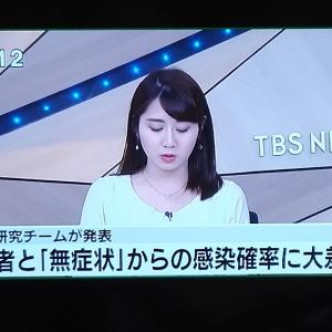 とっとと感染しちまえ、京大准教授、ツイートの思い&真実を知らせてくれた先生&韓国でさえも9万円支給なのに&無症状者も感染させる確率同等&仙台市のパブでクラスター?