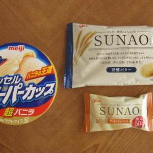 10月21日(月)~25日(金)のお食事~♪