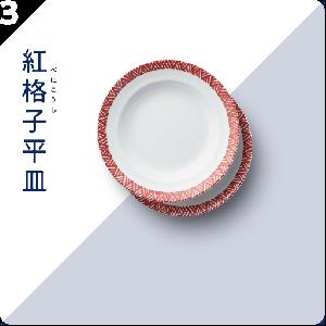 3月12日(木)~15日(日)のお食事~♪