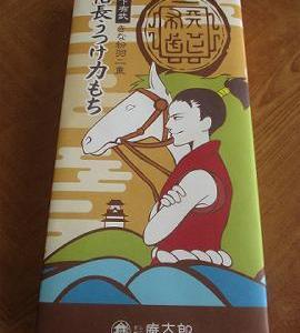 3月30日(月)、31日(火)のお食事~♪