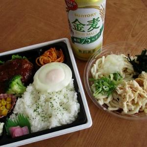 6月21日(日)~24日(水)のお食事+etc話~♪