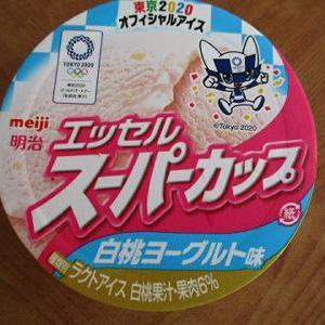 7月1日(水)~3日(金)のお食事~♪(少々グチm(__)m)
