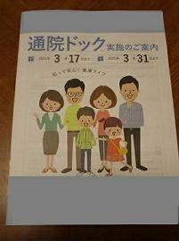 7月5日(日)~8日(水)のお食事+etc話~♪