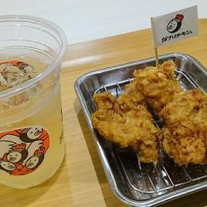 7月16日(木)~18日(土)のお食事+都市伝説?~な話~♪