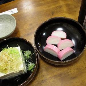 9月20日(日)、21日(月)のお食事+決心した!~な話~♪