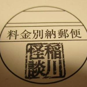 3月21日(日)~26日(金)のお食事+イナジュンな話~♪