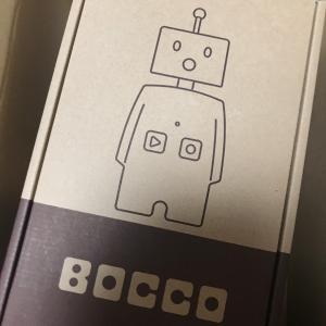 我が家にBOCCOがやってきた!!