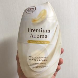 消臭力Premium Aroma(プレミアムアロマ)