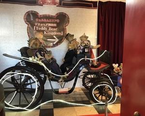 長崎★12 ~ ハウステンボス:テディベア博物館『Teddy Bear Kingdom』