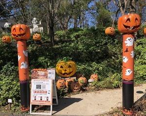 長崎★12 ~ ハウステンボス:Halloween