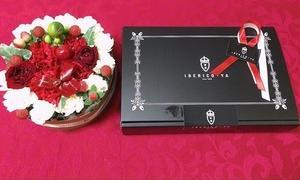 親友からの誕生日プレゼント★Birthday Gift from my Bestfriend★『イベリコ屋』~ 高級イベリコ豚 生ハム おつまみ 5種セット (1)