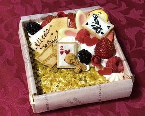 Alice Halloween Tea Party ~ アリスのお茶会・ハロウィン アフタヌーンティー (3)★Garden Cake ~ 箱庭ケーキ