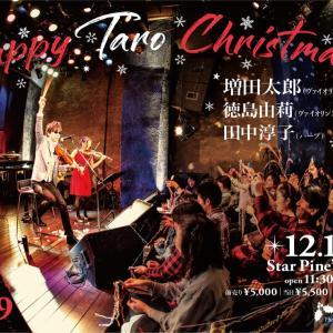 今年は行きます!ザ・クリスマスショー2019