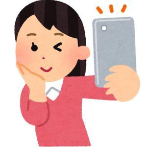 【アプリ紹介】スマートフォンをWebカメラに変えられる「Epoc Cam」