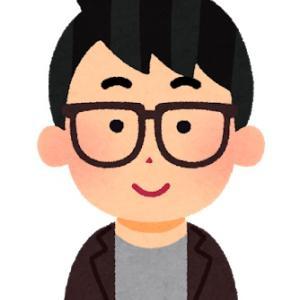 発達障害のある人向けの眼鏡が販売開始