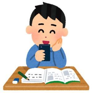 DO-IT Japanでの学習を支援するテクノロジー活用例