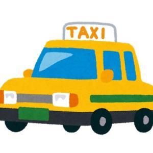 アプリから車椅子対応タクシーを呼ぶことができます