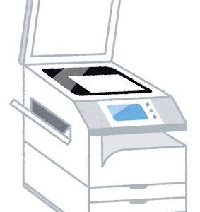 バリアフリー機能を搭載したマルチコピー機が調布市役所に納入