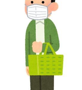 「新型コロナウイルスが買い物にもたらす影響」調査結果