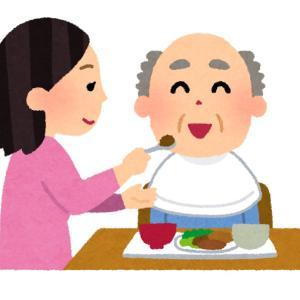 バリアフリーな設備と食事が楽しめるレストラン『食楽工房』