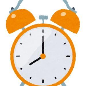 バイブレーション機能付き電波式目覚まし時計